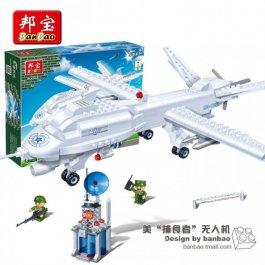 Stavebnica Výzvedné bezpilotné lietadlo BanBao